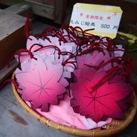 貴船神社の写真・動画_image_320439