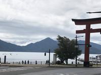 華厳ノ滝の写真・動画_image_320936