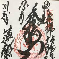 蓮馨寺の写真・動画_image_321371