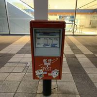 旭川空港の写真・動画_image_322125