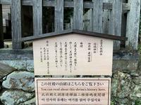 因佐神社の写真・動画_image_322504
