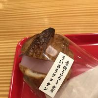 名古屋駅の写真・動画_image_322575