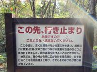 黄泉比良坂の写真・動画_image_323203
