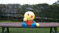 川崎市 藤子・F・不二雄ミュージアムの写真・動画_image_325338