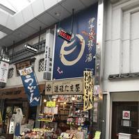 道後温泉駅の写真・動画_image_326093
