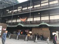 道後温泉駅の写真・動画_image_326094