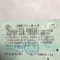 八幡浜駅の写真・動画_image_326368