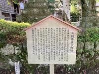 三朝神社の写真・動画_image_326378