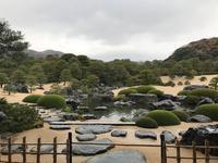 足立美術館の写真・動画_image_330799