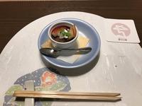玉造グランドホテル長生閣の写真・動画_image_330801