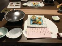 玉造グランドホテル長生閣の写真・動画_image_330802