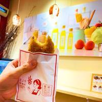 錦市場商店街の写真・動画_image_334206