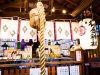 御金神社の写真・動画_image_334248