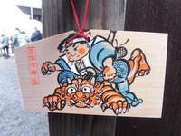 吉備津神社の写真・動画_image_334294