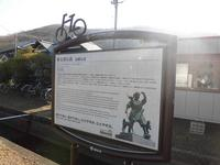 吉備津神社の写真・動画_image_334295