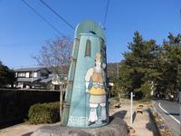 吉備津神社の写真・動画_image_334296