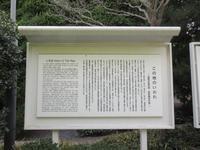 倉敷アイビースクエアの写真・動画_image_336301