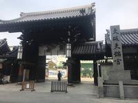 大阪天満宮(天神さん)の写真・動画_image_337266