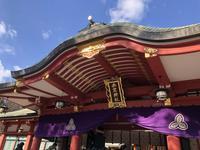 西宮神社(西宮の戎さん)の写真・動画_image_337501