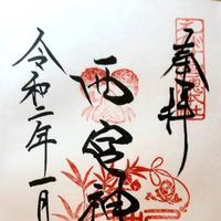 西宮神社(西宮の戎さん)の写真・動画_image_337502