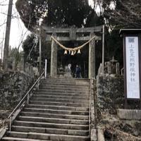 上色見熊野座神社の写真・動画_image_338398