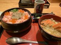 もりもり寿し金沢駅前店の写真・動画_image_339011