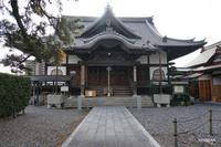 正定寺の写真・動画_image_340312