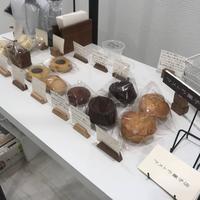 珈琲とお菓子「き」/ マメトラ菓子店の写真・動画_image_341127