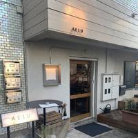 AELUの写真・動画_image_341163