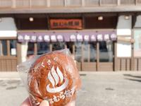 松むら饅頭の写真・動画_image_342345