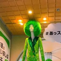 名古屋駅の写真・動画_image_342720