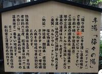 熱海駅前 平和通り商店街の写真・動画_image_347446