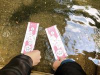 生田神社の写真・動画_image_348750