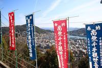千光寺の写真・動画_image_349318