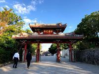 首里城の写真・動画_image_349432