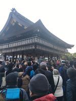 八坂神社の写真・動画_image_349949