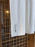 日本橋海鮮丼つじ半の写真・動画_image_351032