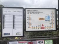 JR西大山駅の写真・動画_image_352441