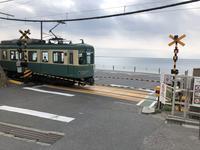 鎌倉高校前駅の写真・動画_image_353412