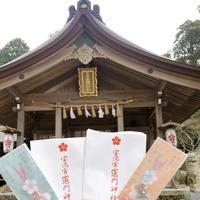 竈門神社の写真・動画_image_354347