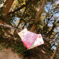 葛原岡神社の写真・動画_image_354381