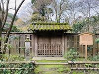 高山寺の写真・動画_image_356550