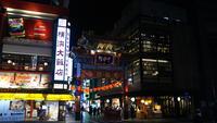 横浜中華街の写真・動画_image_356886
