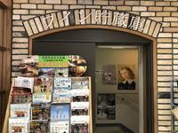 広島三次ワイナリーの写真・動画_image_360455