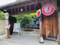 イクスカフェ 嵐山本店 (eX cafe)の写真・動画_image_361284