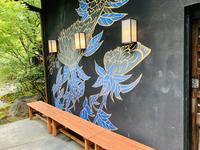 イクスカフェ 嵐山本店 (eX cafe)の写真・動画_image_361285