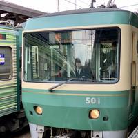 鎌倉駅の写真・動画_image_363141
