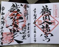 銭洗弁財天宇賀福神社の写真・動画_image_363145