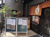 中野レンガ坂の写真・動画_image_363658