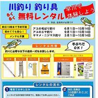 小田原漁港の写真・動画_image_363924